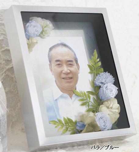 高級フォトフレーム フィオーレ【ピンク・ブルー】 2Lサイズ 仏壇