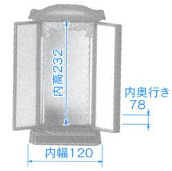 ミニ仏壇 厨子型ミニ仏壇[黒(内金)] 仏壇